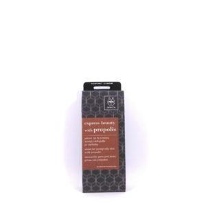 Apivita Propolis Mask 蜂膠控油面膜 6x2x8ml