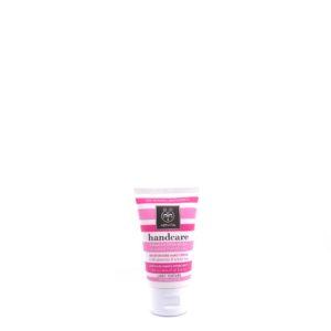 Apivita Hand Cream Moisturizer with Jasmine & White tea 50ml